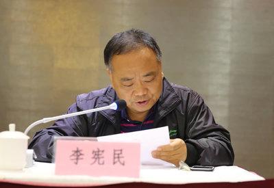 上海绿地建设(集团)有限企业西部分企业 李宪民