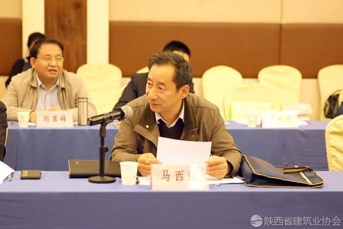 商洛市建筑业协会秘书长马西强发表讲话.jpg