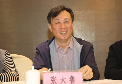 中国建筑工程总企业教授级高级工程师 张大鲁