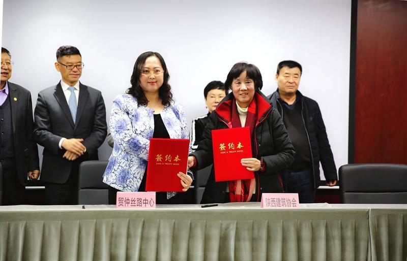 陕西省建筑业协会与贸仲丝绸之路仲裁中心签署了合作框架协议签约仪式.jpg