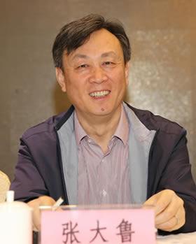张大鲁 中国建筑工程总公司教授级高级工程师