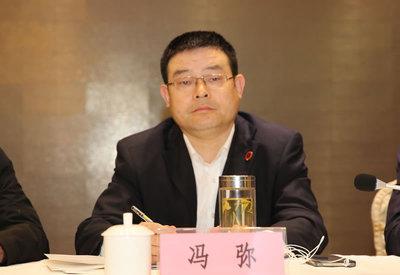 陕西建工第五建设集团有限企业董事长 冯弥