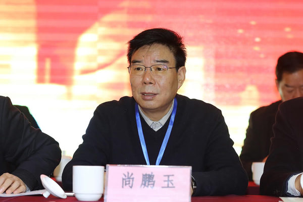 陕西省建筑业协会副会长尚鹏玉