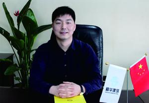 武鹏—陕西精华建筑