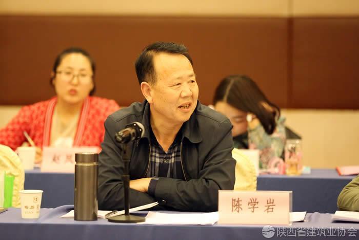 安康市建筑业协会秘书长陈学岩发表讲话.jpg