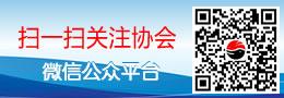 301net微信公众平台