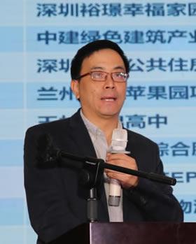 樊则森 中建科技集团有限公司总建筑师