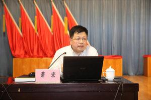 北京城乡建设集团有限责任企业副总工程师