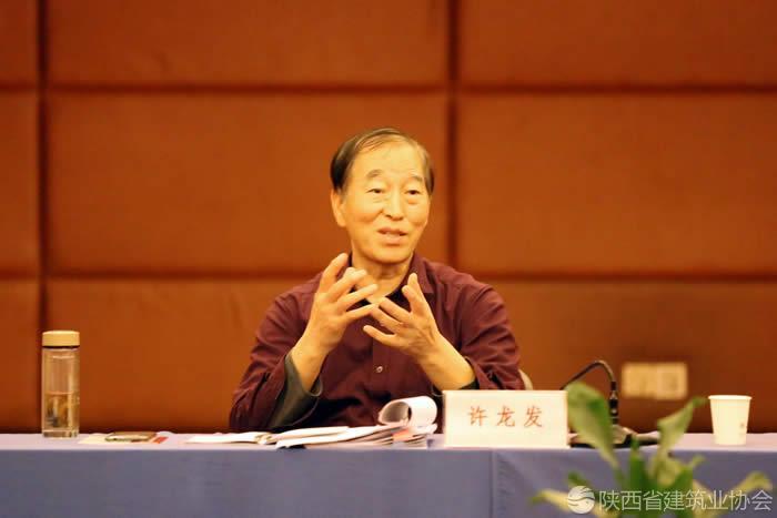 陕西省建筑业协会会长许龙发.jpg