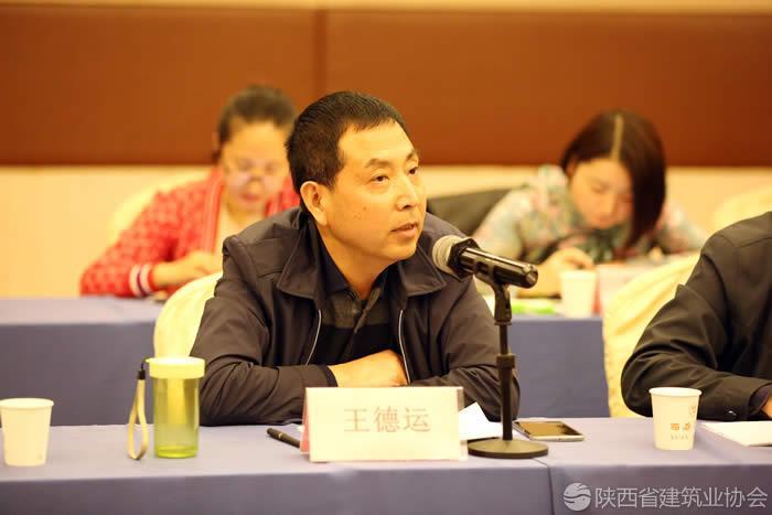 渭南市建筑业协会前任会长王德运发表讲话.jpg