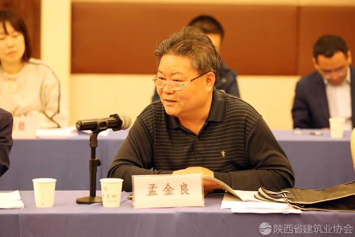 铜川市建筑业协会副秘书长孟金良发表讲话.jpg
