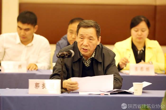 西安建筑业协会秘书长郭提根发表讲话.jpg