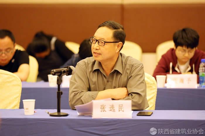 榆林市建筑业协会副会长兼秘书长张选民发表讲话.jpg