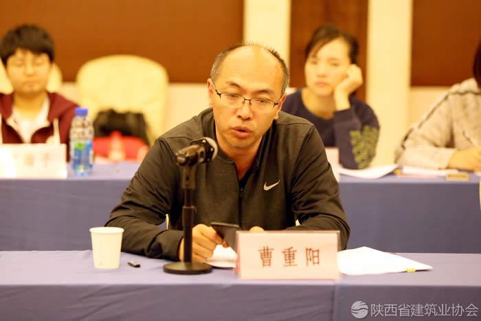 延安市建筑业协会秘书长曹重阳发表讲话.jpg