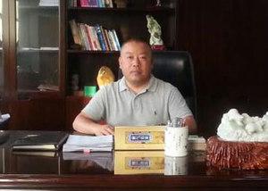 刘永—陕西正天