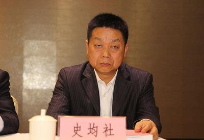 陕西建工安装集团有限企业总工程师 史均社