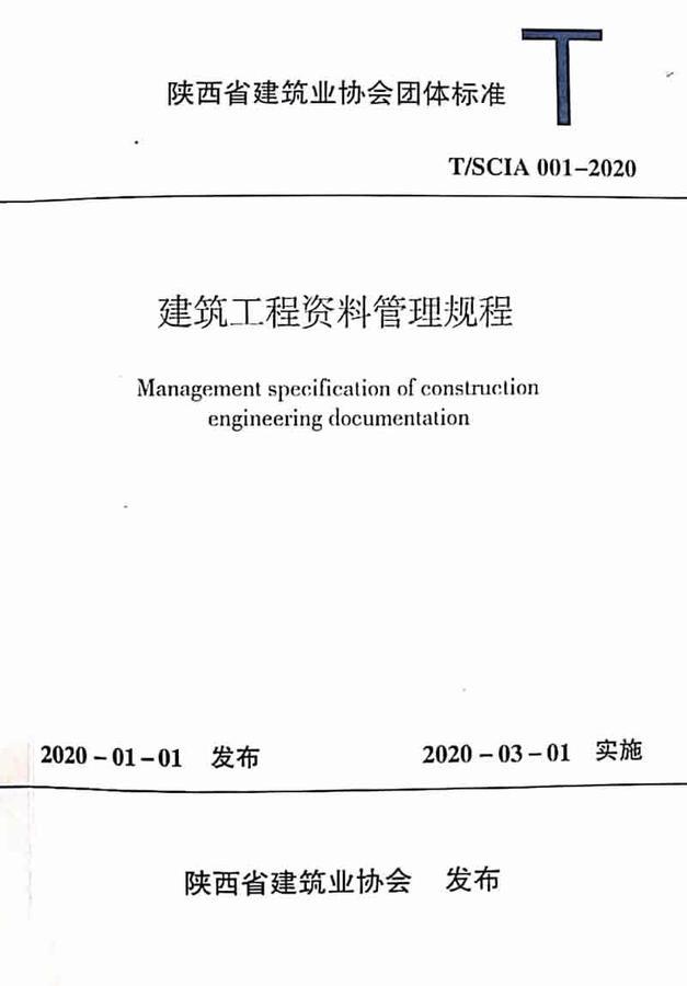 新文档 2020-03-31 11.18.14_1.jpg
