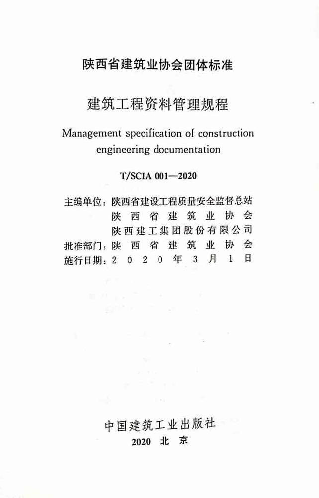 新文档 2020-03-31 11.18.14_2.jpg