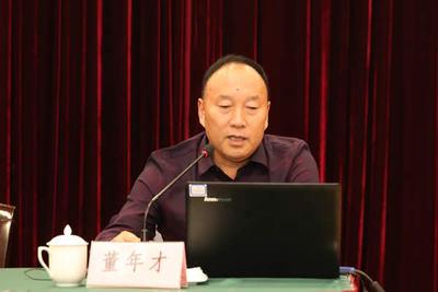 苏州众信恒建筑工程有限企业董事长董年才专题讲座