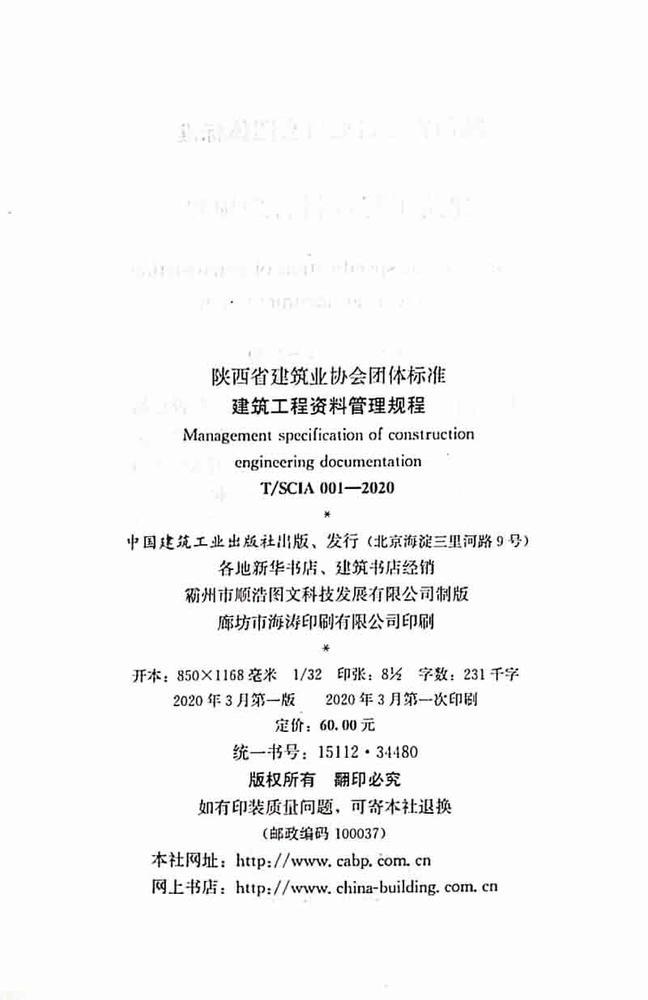新文档 2020-03-31 11.18.14_3.jpg