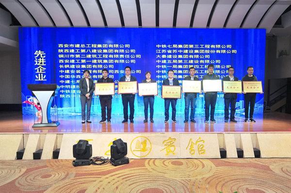 中国建筑集团有限企业首席专家李云贵为获得AAA信用等级的单位授牌
