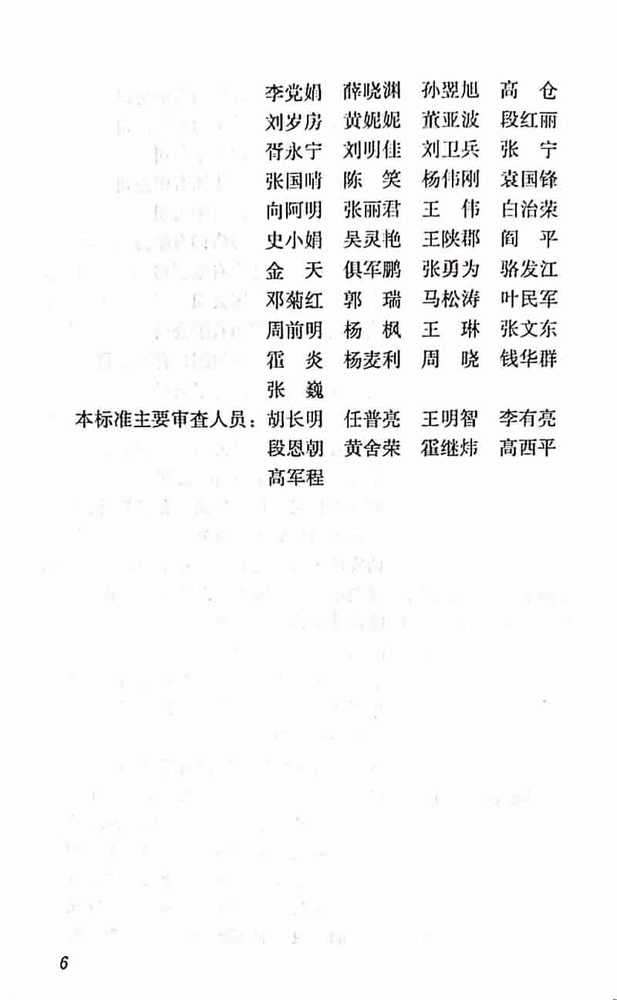 新文档 2020-03-31 11.18.14_7.jpg