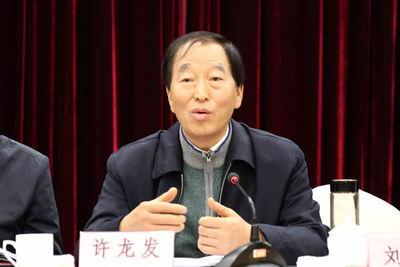 陕西省建筑业协会会长许龙发作总结讲话