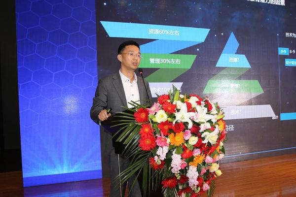 广联达科技股份有限公司副总裁汪少山做主题演讲