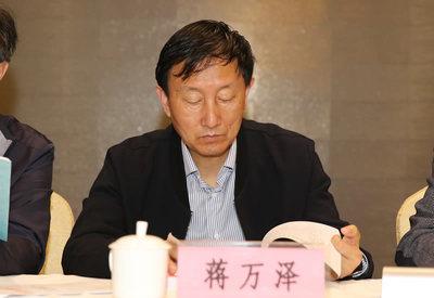 省建筑业协会副会长 蒋万泽