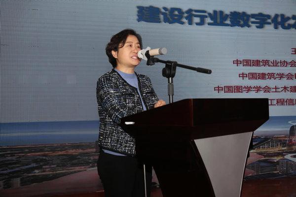 中国建筑科学研究院研究员