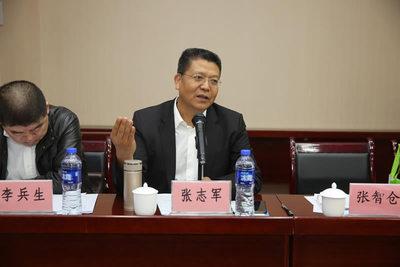 大秦建设有限责任企业董事长