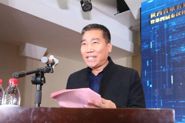 陕西BIM发展联盟副秘书长