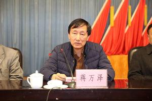 省建筑业协会副会长