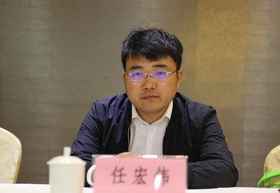 中国建筑第三工程局有限企业 任宏伟