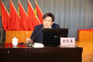 陕建五建集团副总经理