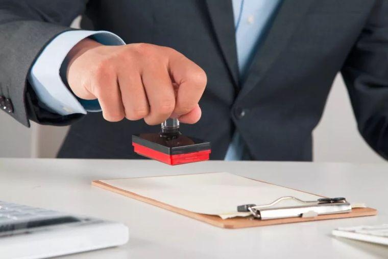 项目部公章的效力?施工企业该如何妥善管理?_1