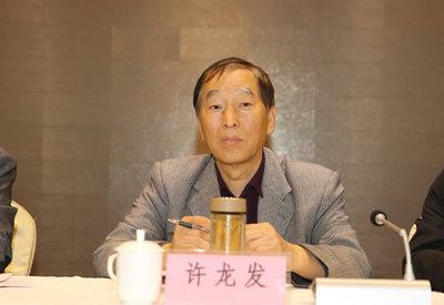 省建筑业协会会长