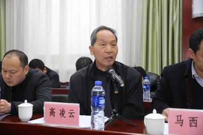 咸阳市建筑业协会秘书长