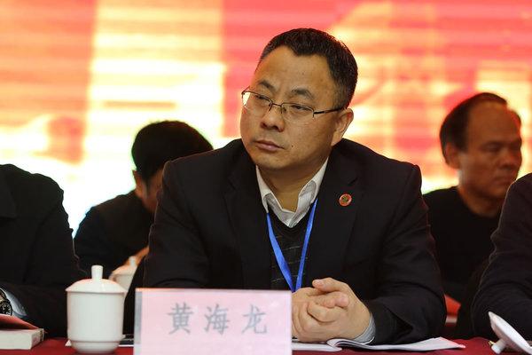 陕西省建筑业协会副会长黄海龙