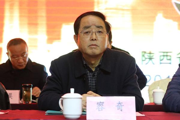 陕西省建筑业协会副会长容奇
