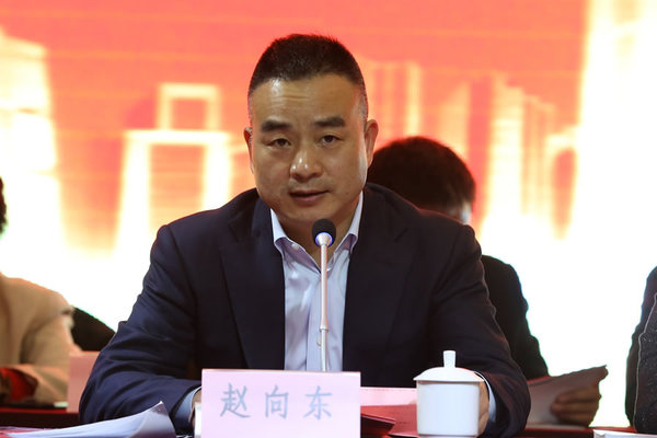 陕西省建筑业协会副会长赵向东