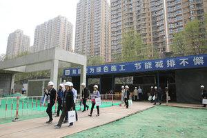参会代表对陕西建工第五建设集团有限企业承建的浐灞新都汇项目进行参观