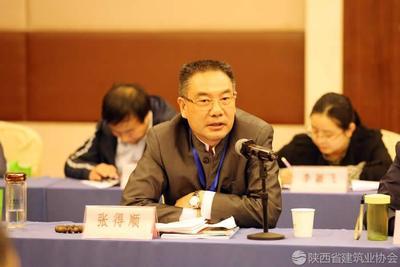 汉中市建筑业协会办公室主任兼副秘书长