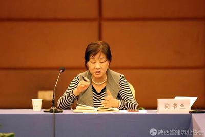 陕西省建筑业协会副会长兼秘书长