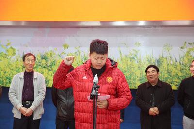 运动员宣誓