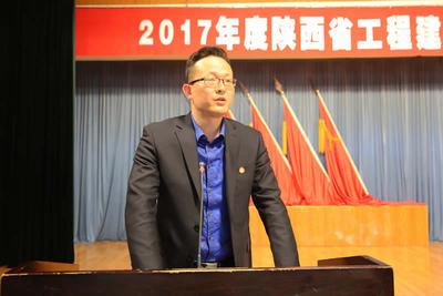 陕建集团有限企业张小波交流发言