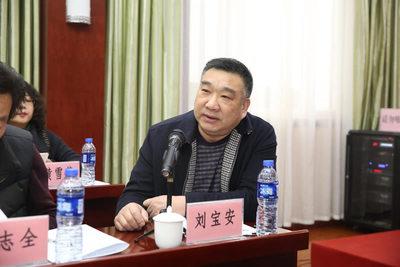 汉中市建筑业协会会长