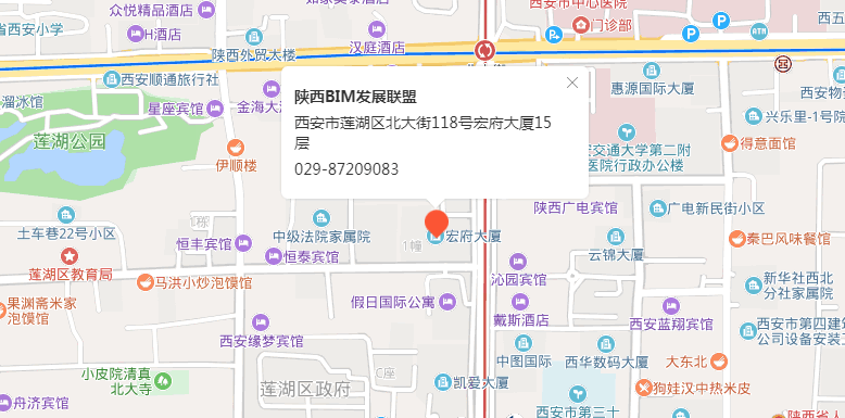 BIM地址-1.png